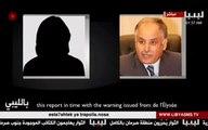 El Baghdadi Mahmoudi`s call : talks about denying and fabricating media reports