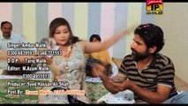 Piyar Pavin Te Sacha Sacha | Ambar Malik | New Songs 2015 | Thar Production