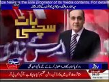 General-Hamid-Gul-Exclusive-Interview-11-August-2015-Pakistan-Vs-India