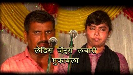 Majedaar Lachari Bhojpuri Geet Muqabala HD 2015 - Ramsingh VS Karishma Shastri