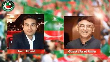 Asad Umar Balsted response to Saleem Safi's allegations