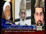 Waqtnews Headlines 01:00 PM 20 August 2015