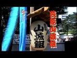 """Geinoh-Yamashirogumi """"Kaneda"""" from AKIRA"""