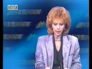 Dnevnik MTV 31oct1994_premierno pretstavuvanje na Kuku Lele i videoto za Stambol...