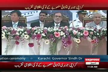 Fear In Karachi: Nawaz Sharif Addressees Behind Bullet Proof Mirror