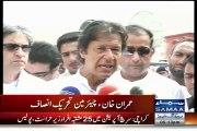 Imran Khan Reached Shuja Khanzada House For Condolence