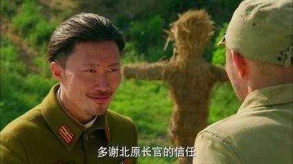 秀才遇到兵 第31集 Xiucai Encountered Soldiers Ep31