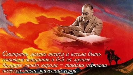 Памяти Юрия Николаевича Рерих