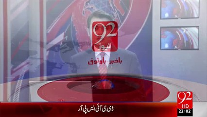 Barhi Khabar: Army begins ground offensive to regain Shawal - 92 News HD