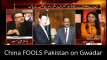 चूना लगाया China FOOLS Pakistan on Gwadar Port 360p 360p