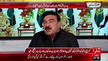 Hum Dekhain Gaay 20-08-2015 - 92 News HD