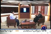 ایک پاکستانی نوجوان نے قرآن اور احادیث پر ایک کمال سافٹ وئیر تیار کر لیا