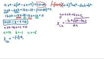 כיתה ט - שיעור 20 ג - פתרון משוואה עם נוסחת השורשים.wmv