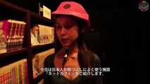 Comfortable Manga & Internet Cafe in Japan #45-1 ネットカフェ | Unexpected Tokyo