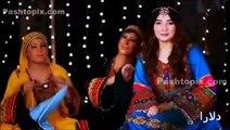پشتو  سندری