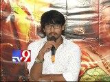 Raj Tarun happy with Cinema choopistha mava movie success