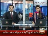 Headlines – 1100 – Friday – 21 – Aug – 2015
