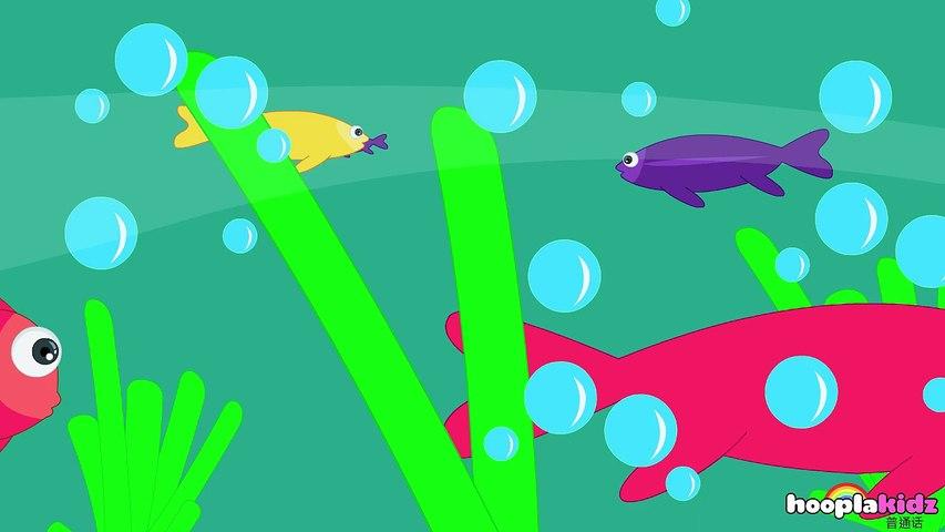 国语童谣 | 12345 Once I Caught A Fish Alive | Nursery Rhymes in Mandarin by HooplaKidz Mandarine