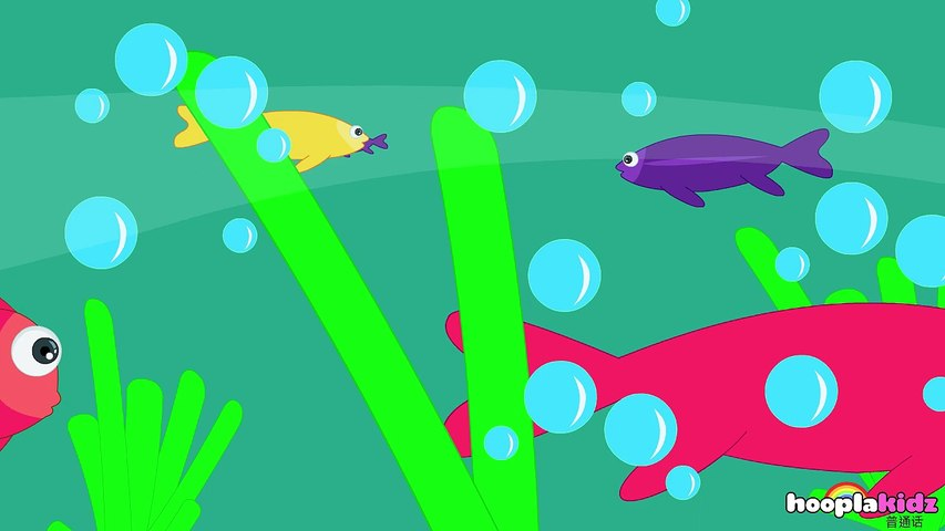 国语童谣   12345 Once I Caught A Fish Alive   Nursery Rhymes in Mandarin by HooplaKidz Mandarine