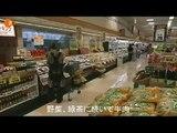 Deutschland ZDF Frontal21 - Fukushima Atomkraftwerksunfall, dann (japanischen Untertiteln)(07:55)