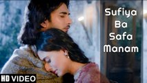 Sufiye Ba Safa Manam HD Video Song Jaanisaar Abida Parveen Imran Abbas Muzaffar Ali Pernia Qureshi | New Songs 2015