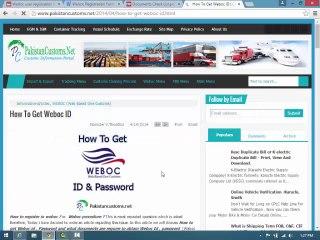 How to Get Weboc ID and Password Complete Registration Procedure (Video Tutorial in Urdu)