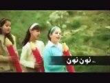 Arabic Nasheed for Children - Noon Noon