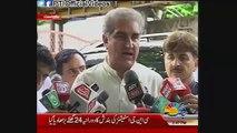 Shah Mehmood Qureshi Media Talk On National Security Issues Ahead Of NSA Talks Islamabad 21 August 2015