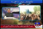 Defence Mattars (India Again Ran Away From Negotiations With Pakistan) – 21st August 2015