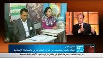 France 24 Arab : Mathieu GUIDÈRE donne une leçon de démocratie aux gouvernements arabes