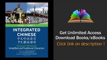 Integrated Chinese Character Workbook Level 1, Part 1 (Simplified & Traditional Character, 3rd Edition) (Integrated Chinese Level 1) (Chinese Edition) PDF