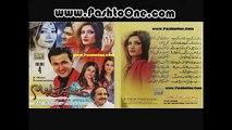 Sukria Sukria - Sitara Younas Shahsawar Pashto New Song Album 2015 Da Khyber Makham Vol 4 Pashto HD