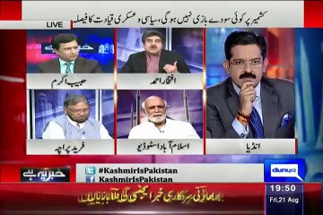 See how Iftikhar Ahmed Defending Pakistan against Indian in a Live Show
