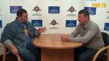 Игорь Стрелков: Донбасс и РФ накануне новой