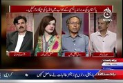 Bottom Line With Absar Alam – 21st August 2015