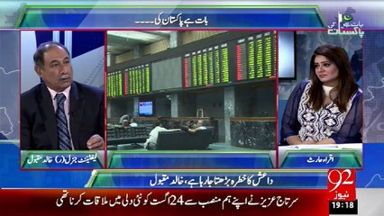 Baat Hai Pakistan Ki - 21-08-2015 - 92 News HD