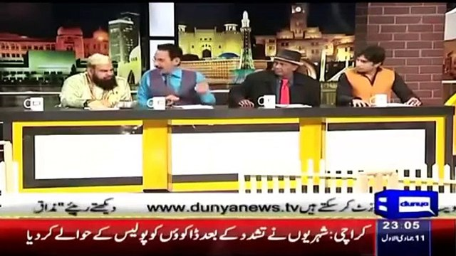 Why only love with Pakistan Cricket team very sensitive question Mazaaq Raat