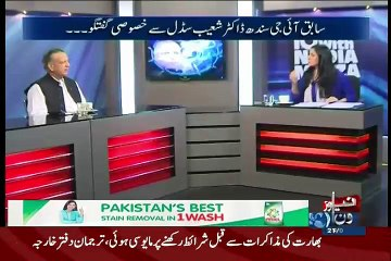 10 PM With Nadia Mirza - 21st August 2015