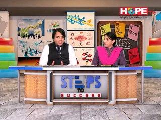"Program # 07 (Part - 1) - ""Team Player at Work"" - Hope TV"