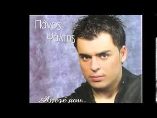 Devis Xherahu ft. Panos Psaltis - Gjithcka perfundoi (Official Video)
