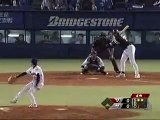 Japanese Yankees Player Scared of Black Player