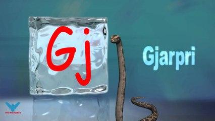 Gj Alfabeti Shqip shkronja Gj
