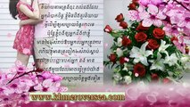 Khmer Over Sea Khmer News Cambodia Daily News Cambodian Song