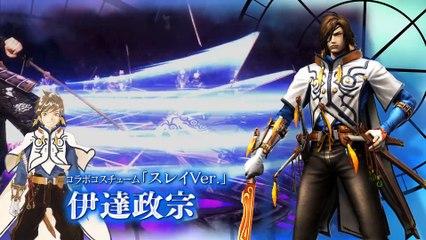 Sengoku Basara 4 Sumeragi DLC Costumes - Tales of Zestiria de Sengoku Basara 4: Sumeragi