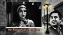 Mere Mehboob Qayamat Hogi Full Song With Lyrics _ Mr. X in Bombay _ Kishore Kumar Hit Songs