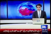 Breaking news--MQM decides not to take back resignation and not talk govt. on this issue