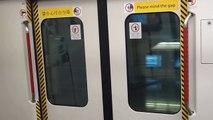 MTR Tung Chung Line Adtranz-CAF Train (Olympic to Hong Kong)