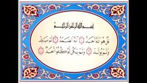 Coran, Sourates   Al-Fatiha, Al Nas, Al Falak, Al Ikhlas     Al Asr (Saad Al Ghamidi)