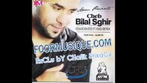 04.Cheb Bilal Sghir • EDITION AVM ► Rani Khayaf Nmout ○ 2o15 _ bY Chäfïĸ ŞtïkäGë