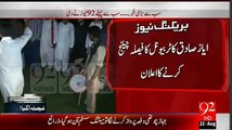 Reaction Of Imran Khan As NA-122 Result Announced